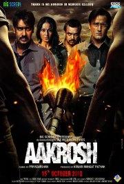 Aakrosh Hindi Movie Ajay Devgan