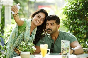 kuttram 23 full movie download with english subtitles